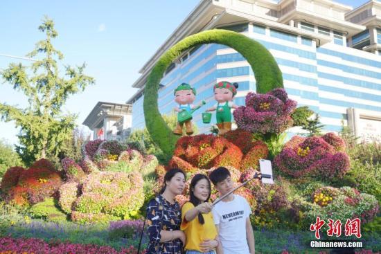 中秋小长假3天 北京各大景区接待游客395.4万人次