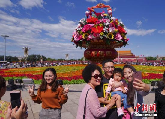 3.95 million visit Beijing for Mid-Autumn Festival