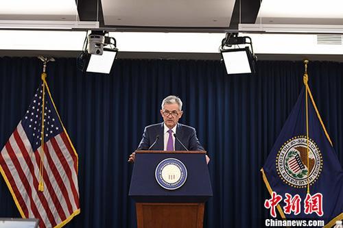 资料图:美联储主席鲍威尔。社记者 邓敏 摄
