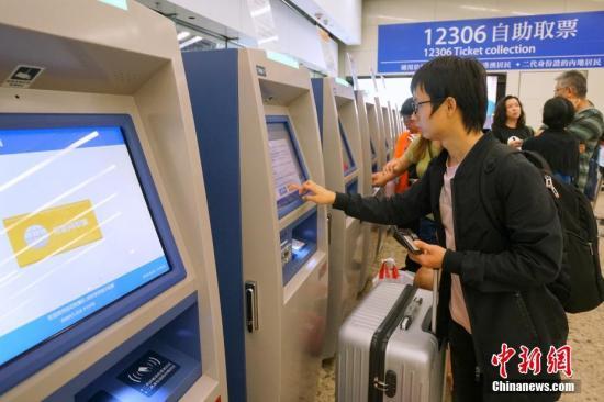 9月29日是高铁香港段正式通车的第七天,也是开通后迎来的第一个周末,西九龙站新增设的八台12306自助取票机正式启用,自助机前秩序井然,没有出现大排长龙的情况。此外,西九龙站的购票柜台也从开通当天的5个增加到目前的10个,内地乘客取票难问题大大缓解。<a target='_blank' data-cke-saved-href='http://www.chinanews.com/' href='http://www.chinanews.com/'>中新社</a>记者 张炜 摄