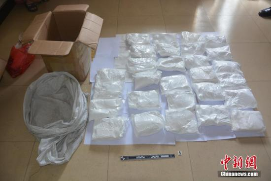 资料图:海洛因毒品。(图文无关)<a target='_blank' href='http://www.chinanews.com/'>中新社</a>发 广州警方供图
