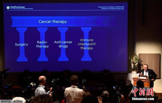 当地时间10月1日中午11时30分(北京时间17时30分),2018年诺贝尔生理学或医学奖颁给了美国免疫学家詹姆斯・艾利森(James P. Allison)以及日本免疫学家本庶佑(Tasuku Honjo),表彰他们发现了抑制负免疫调节的癌症疗法。