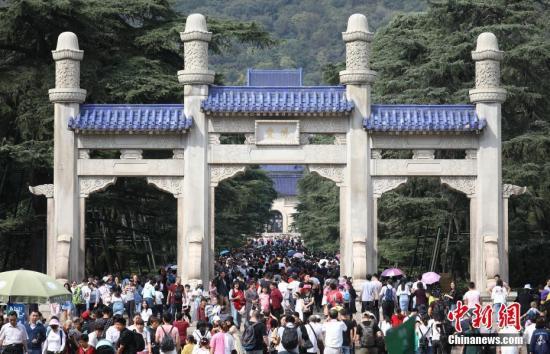 资料图:南京中山陵。中新社记者 泱波 摄