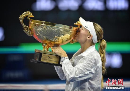 """资料图:2018赛季网球WTA皇冠赛中国公开赛女单冠军——""""丹麦甜心""""沃兹尼亚奇。<a target='_blank' href='http://www.chinanews.com/' >中新网</a>记者 李霈韵 摄"""