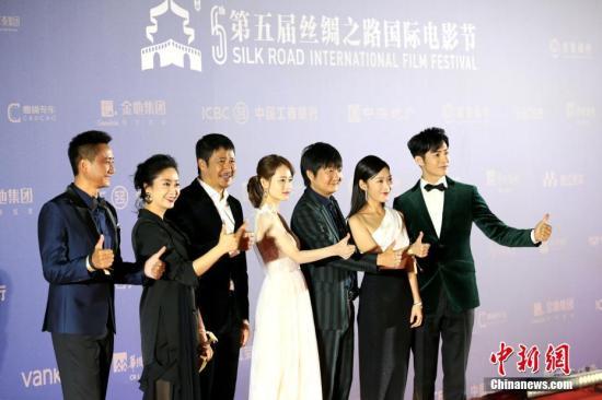 资料图:2018年10月8日,第五届丝绸之路国际电影节于西安开幕。<a target='_blank' href='http://www.chinanews.com/'>中新社</a>记者 张远 摄