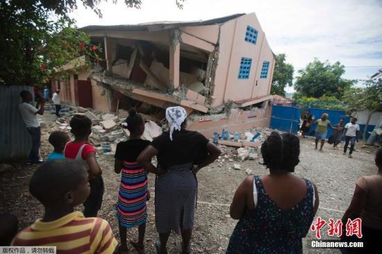 当地时间10月6日晚,海地发生5.9级地震,已造成至少11人死亡,100多人受伤。据称,海地首都太子港以及邻国多米尼加共和国和古巴东部都有震感。