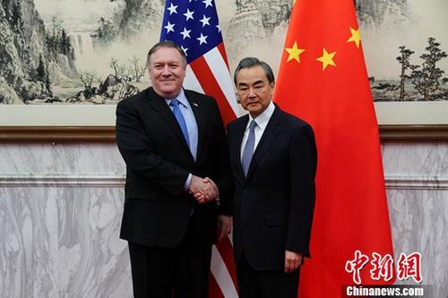 10月8日,中国国务委员兼外交部长王毅在北京会见美国国务卿蓬佩奥。<a target='_blank' href='http://www-chinanews-com.sjzllt.com/'>中新社</a>记者 崔楠 摄