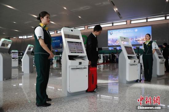 Shanghai aims for top tech city status