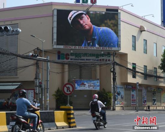 资料图片:柬埔寨金边。<a target='_blank' href='http://www.chinanews.com/'>中新社</a>记者 黄耀辉 摄