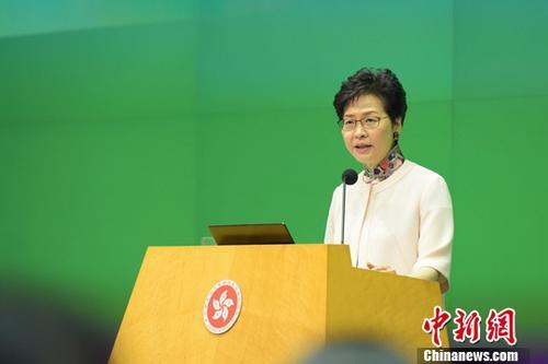 10月10日下午,香港特区行政长官林郑月娥出席《行政长官2018年施政报告》记者会,回答记者提问。<a target='_blank' href='http://www.chinanews.com/'>中新社</a>记者 李志华 摄