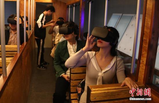 """世界VR产业大会提前揭秘""""VR时代"""""""