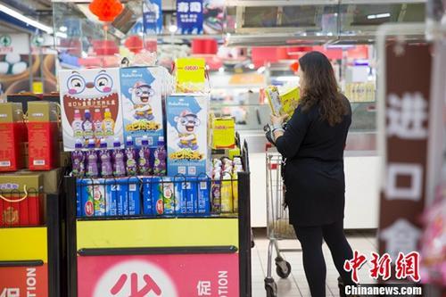 中国海关总署10月12日公布的最新数据显示,2018年前三季度中国货物贸易进出口总值22.28万亿元(人民币),同比增长9.9%,增速比上半年加快2个百分点。资料图为山西太原某超市,消费者正在挑选商品。<a target='_blank' href='http://www.chinanews.com/'>中新社</a>记者 张云 摄