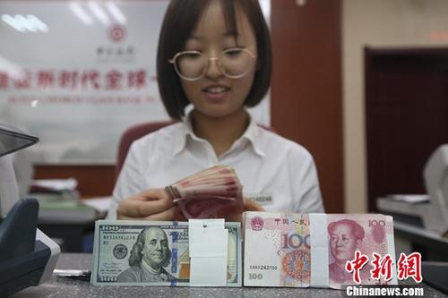 资料图:银行工作人员请点货币。<a target='_blank' href='http://www-chinanews-com.hongchuanghulian.com/'>中新社</a>记者 张云 摄