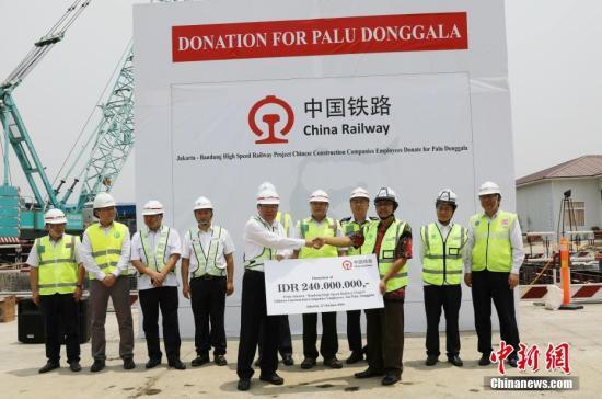 10月17日,在印尼雅加达雅万高铁1号隧道建设现场,中国铁路国际有限公司董事长杨忠民代表雅万高铁中方企业联合体,向印度尼西亚红十字会捐款2.4亿印尼盾,用于印尼中苏拉威西省地震海啸灾区援助。<a target='_blank' href='http://www-chinanews-com.fonemax.net/'>中新社</a>记者 林永传 摄