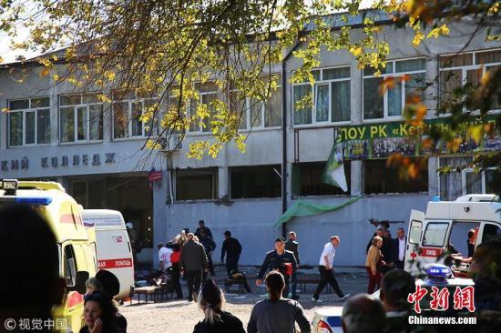 资料图:克里米亚东部刻赤技术学校发生爆炸。图片来源:视觉中国