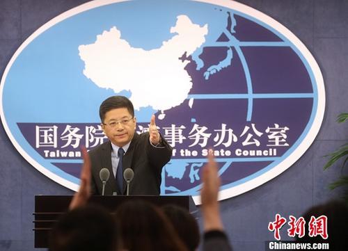 资料图:国务院台办发言人马晓光回答记者提问。<a target='_blank' href='http://www.chinanews.com/'>中新社</a>记者 张宇 摄