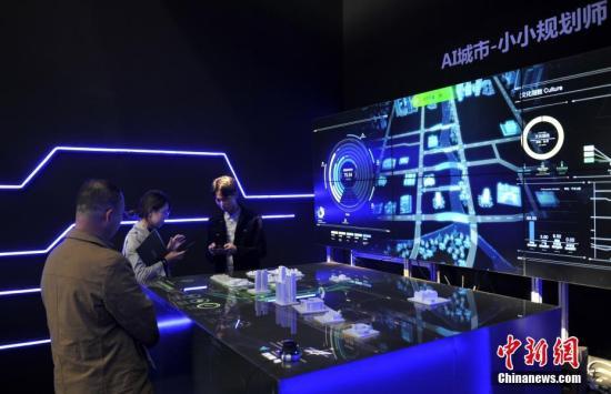 10月18日,第一届河北国际工业设计周在雄安新区主会场开幕。设计周期间,近5000平方米的工业设计创新成果展在容城市民体育运动中心同期举行。展示来自多个国家和地区的逾2000件设计精品。图为参观者体验AI城市规划设备。<a target='_blank' href='http://www-chinanews-com.wh5000.org/'>中新社</a>记者 韩冰 摄