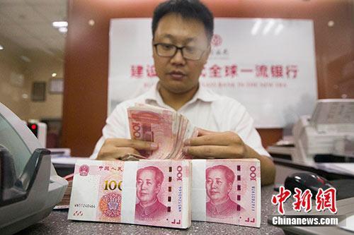 央行:上半年社会融资规模增在线配资量累计为13.23万亿元