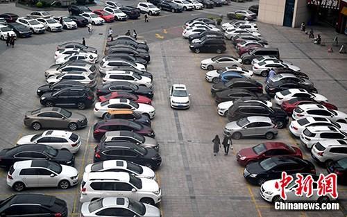 停止生产和销售违规产品!工信部对11家机动车生产企业做出行政处罚决定