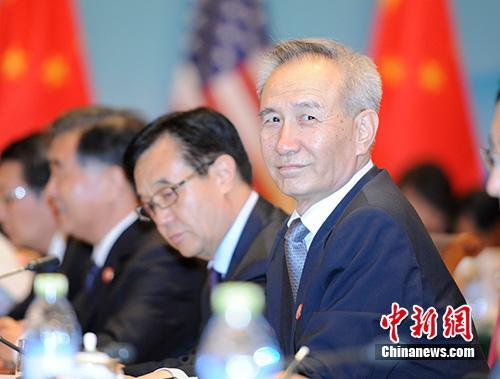 资料图:刘鹤。<a target='_blank' href='http://www-chinanews-com.haoli-sh.com/'>中新社</a>记者 侯宇 摄