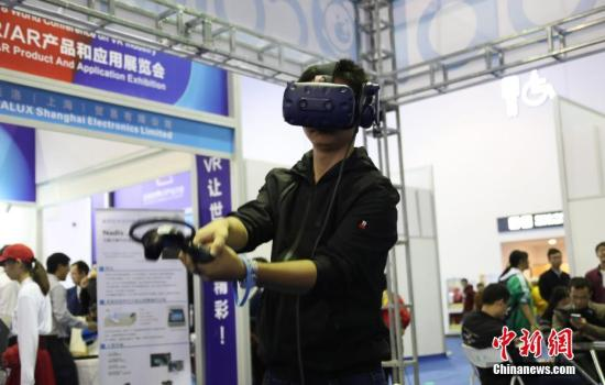 China releases new policy guideline to master key VR technologies by 2025