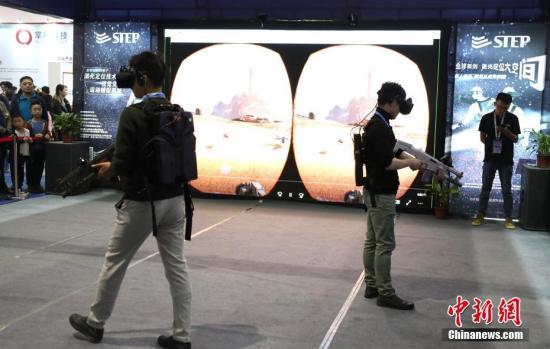 China succeeds in first 5G live VR transmission test