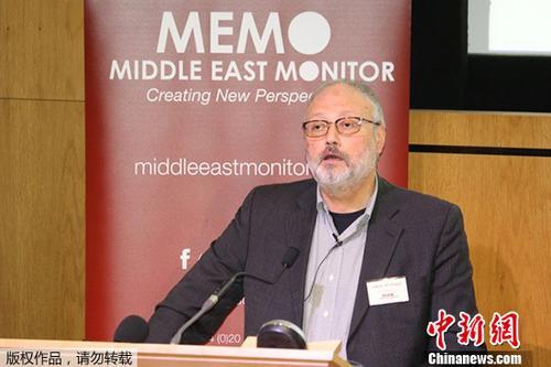 资料图:遇害沙特记者卡舒吉。