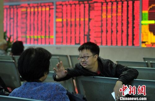 材料图:证券买卖年夜厅内股平易近交换。a target='_blank' href='http://www.chinanews.com/'种孤社/a记者 刘忠俊 摄