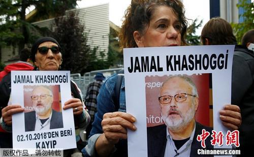 资料图:沙特记者卡舒吉失踪案引发抗议。