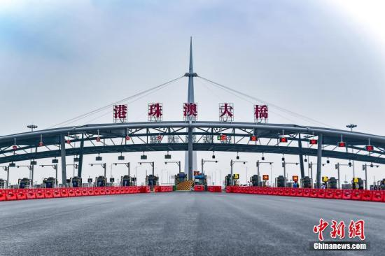 资料图:港珠澳大桥收费大棚。<a target='_blank' href='http://www.chinanews.com/'>中新社</a>记者 陈骥�F 摄