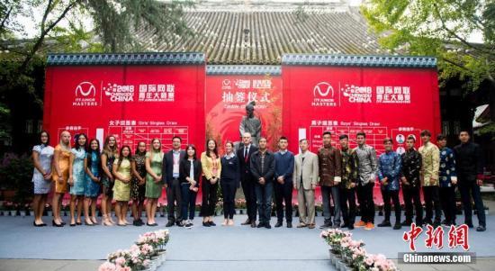 """10月23日,2018年国际网联青年大师赛在成都杜甫草堂举办""""中国风""""抽签仪式。16位来自世界各地的青少年参赛球员身着旗袍、唐装亮相抽签现场。据了解,2018年国际网联青年大师赛将于24日开赛。该比赛是继WTA以及ATP两项年终总决赛之后的全球第三大网球年终总决赛,参赛的16位选手代表着全球青少年网球的最高水平。组委会供图"""