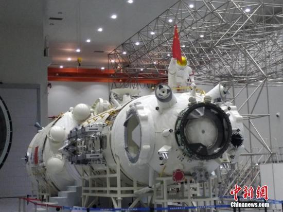 """中国""""天和""""号空间站核心舱 将参加珠海航展。图为中国空间站核心舱。<a target='_blank' href='http://www-chinanews-com.1985nj.com/'>中新社</a>发 中国载人航天工程办公室供图"""