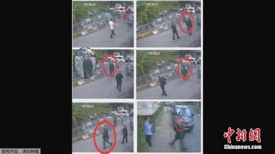 资料图:10月2日当天卡舒吉进入沙特驻伊斯坦布尔领事馆的视频截图被公布。