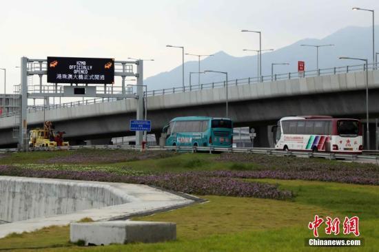 资料图:满载旅客的巴士驶往港珠澳大桥。<a target='_blank' href='http://www-chinanews-com.fyyyja.com/'>中新社</a>记者 谢光磊 摄
