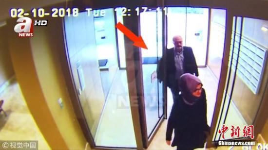 资料图:记者贾马尔·卡舒吉死亡前,与未婚妻进入住所的视频截图。图片来源:视觉中国