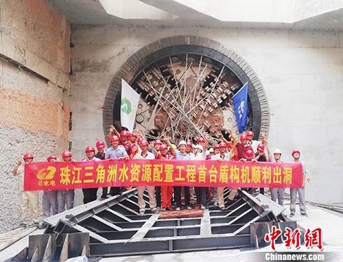 10月24日,珠江三角洲水资源配置工程结构性试验段在深圳公明水库实现贯通,为该工程的全面开工奠定基础。<a target='_blank' href='http://www.chinanews.com/'>中新社</a>发 单小亮 摄