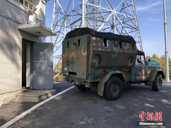 资料图:韩朝完成板门店共同警备区解除武装工作。韩国国防部供图