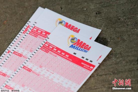 当地时间23日晚开出的中奖数字是5,28,62,65,70,其中Mega Ball为5。结束了兆彩三个月未开出大奖的情况。兆彩官员表示,中奖者可以选择一次性提取奖金或29年分期领取。