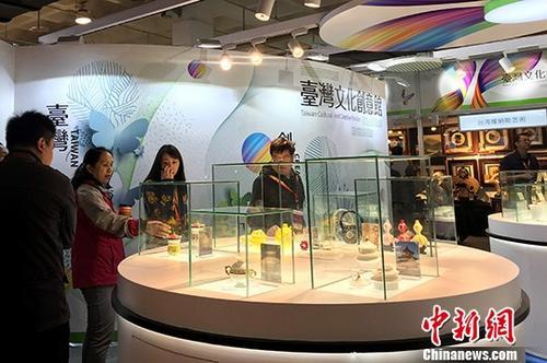 """10月25日,由台湾贸易中心组展的台湾文化创意馆亮相第十三届北京文博会,以""""缤纷生活,翩然起舞""""为主题,展示台湾文化创意和生活美学成果,开拓两岸合作商机。<a target='_blank' href='http://www-chinanews-com.cartoonnetrock.com/'>中新社</a>记者 路梅 摄"""