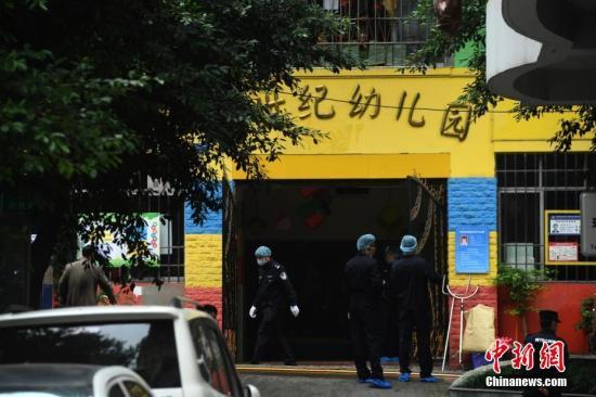 资料图:重庆市巴南区一幼儿园发生持刀伤人案。陈超 摄