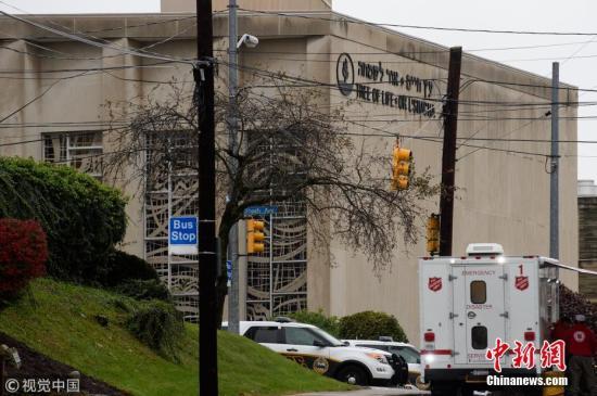 """枪击案发地点是一所名叫""""生命之树""""的犹太教堂,距离匹兹堡市中心仅10分钟车程。当天正值每周一次的犹太教安息日,一群教众正在教堂内举行一场新生儿命名仪式。图片来源:视觉中国"""