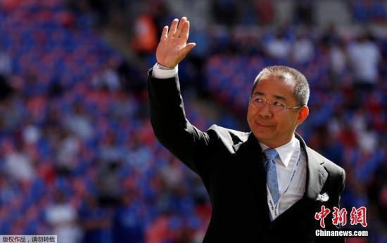 资料图:英超俱乐部莱斯特城老板、泰国富豪维猜。