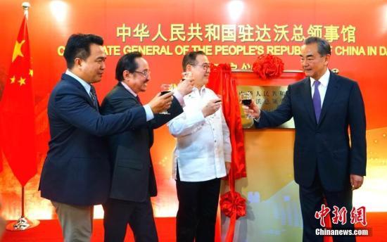 10月28日,中国驻达沃总领馆开馆。中国国务委员兼外交部长王毅与菲律宾外交部长奥多罗·洛钦,在开馆仪式上共同为中国驻达沃总领馆揭牌。中新社记者 关向东 摄