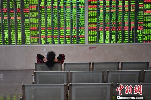 中国A股28日飘红收官 上证综指收盘录得0.44%的涨幅