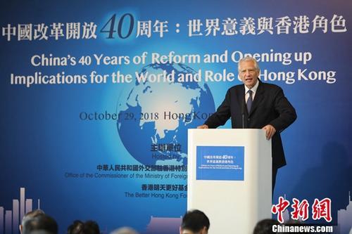 """10月29日,""""中国改革开放40周年:世界意义与香港角色""""国际研讨会在香港举行。图为法国前总理德维尔潘出席研讨会并致辞。<a target='_blank' href='http://www-chinanews-com.huikecrm.com/'>中新社</a>记者 谢光磊 摄"""