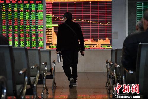 资料图:民众在交易大厅内。<a target='_blank' href='http://www-chinanews-com.btmmnjb.com/'>中新社</a>记者 张浪 摄