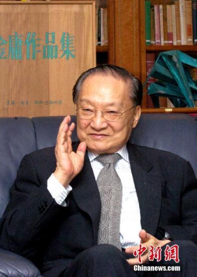 10月30日,筆名金庸的武俠小說泰鬥查良鏞離世,享年94歲。中新社記者 洪少葵 攝