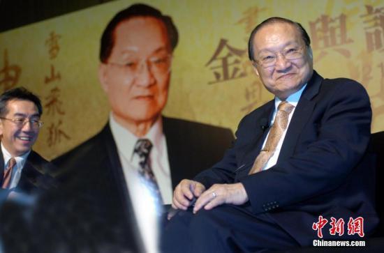 資料圖片:金庸。中新社記者 王麗南 攝