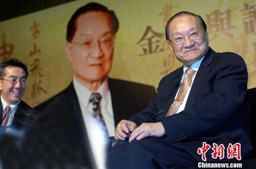 资料图片:香港著名作家查良镛(金庸)。<a target='_blank' href='http://www-chinanews-com.fdt-china.com/'>中新社</a>记者 王丽南 摄