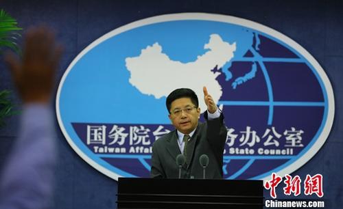 资料图:国台办在北京举行例行新闻发布会。国务院台办发言人马晓光回答记者提问。中新社记者 杨可佳 摄